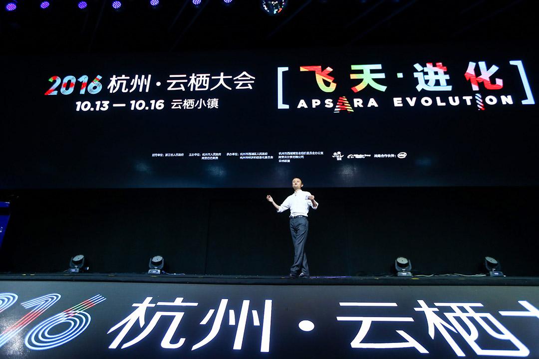 2016年10月13日,马云在杭州云栖大会发表演讲。摄:许快快/Imagine China