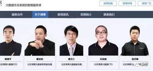 乔木:两记者东北被打,带出清华一教授