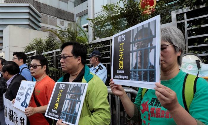 博谈网 | 卫报:北京在圣诞节期间审判多名人权活动家