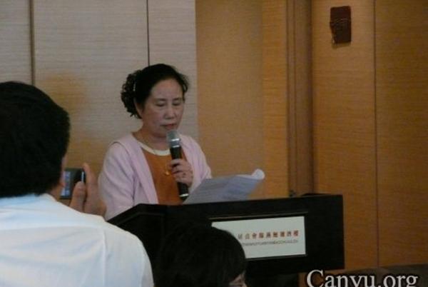 自由亚洲 | 人民大学老校长女儿就雷洋案发起联署遭破坏