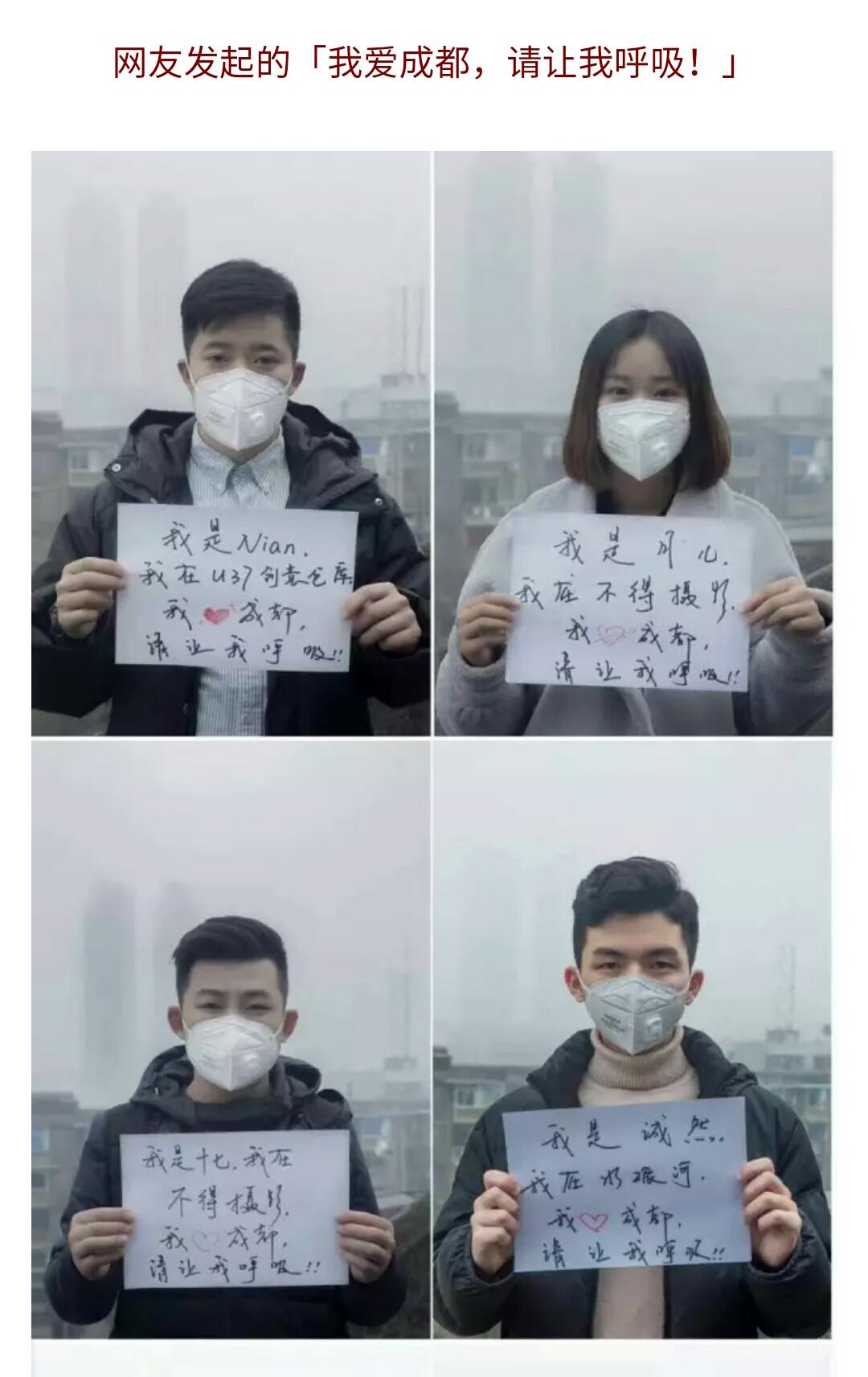 网友接力发出戴口罩的呼吁照片