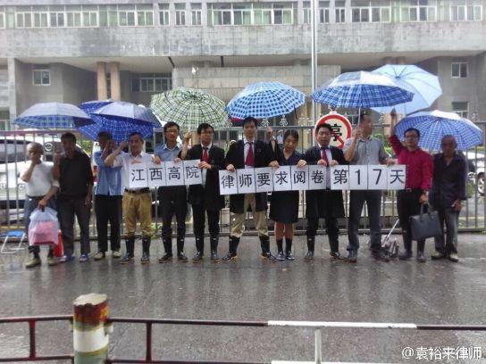 凤凰网|对话乐平案律师:今后冤案平反越发倚重当事人运气