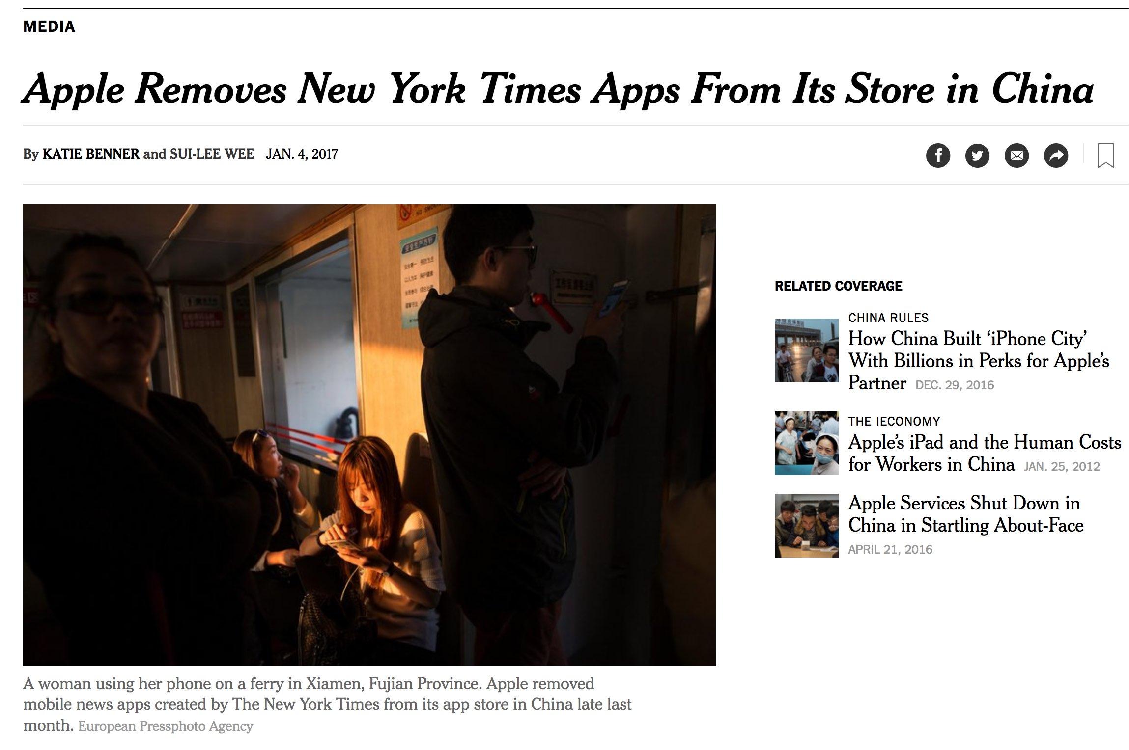 纽约时报|苹果应用商店下架纽约时报APP