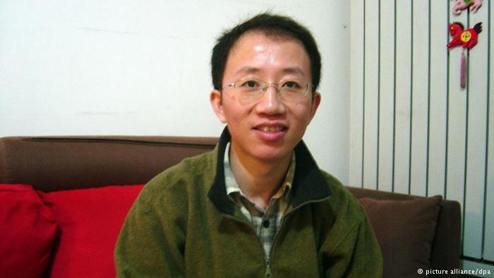 德国之声 | 中国人权问责中心:为恶官员终将受惩