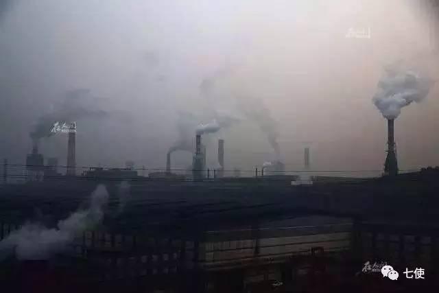 七使 | 在雾霾里 你选择犯贱还是选择逃离?