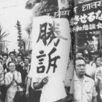 大家 | 曾经的雾霾大国日本,何以成为亚洲环境最好的国家