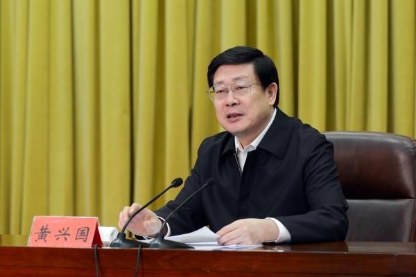 自由亚洲|天津原代书记、原市长黄兴国涉受贿罪被立案调查
