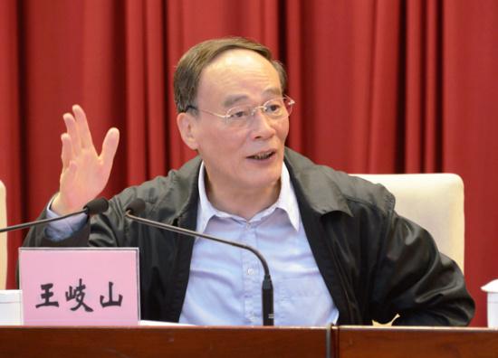 东方日报|中纪委「一票否决权」震慑百官