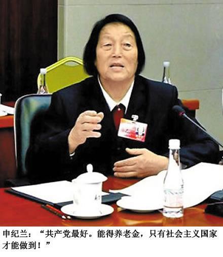 IBTimes | 刘植荣:外国真实退休年龄和养老金