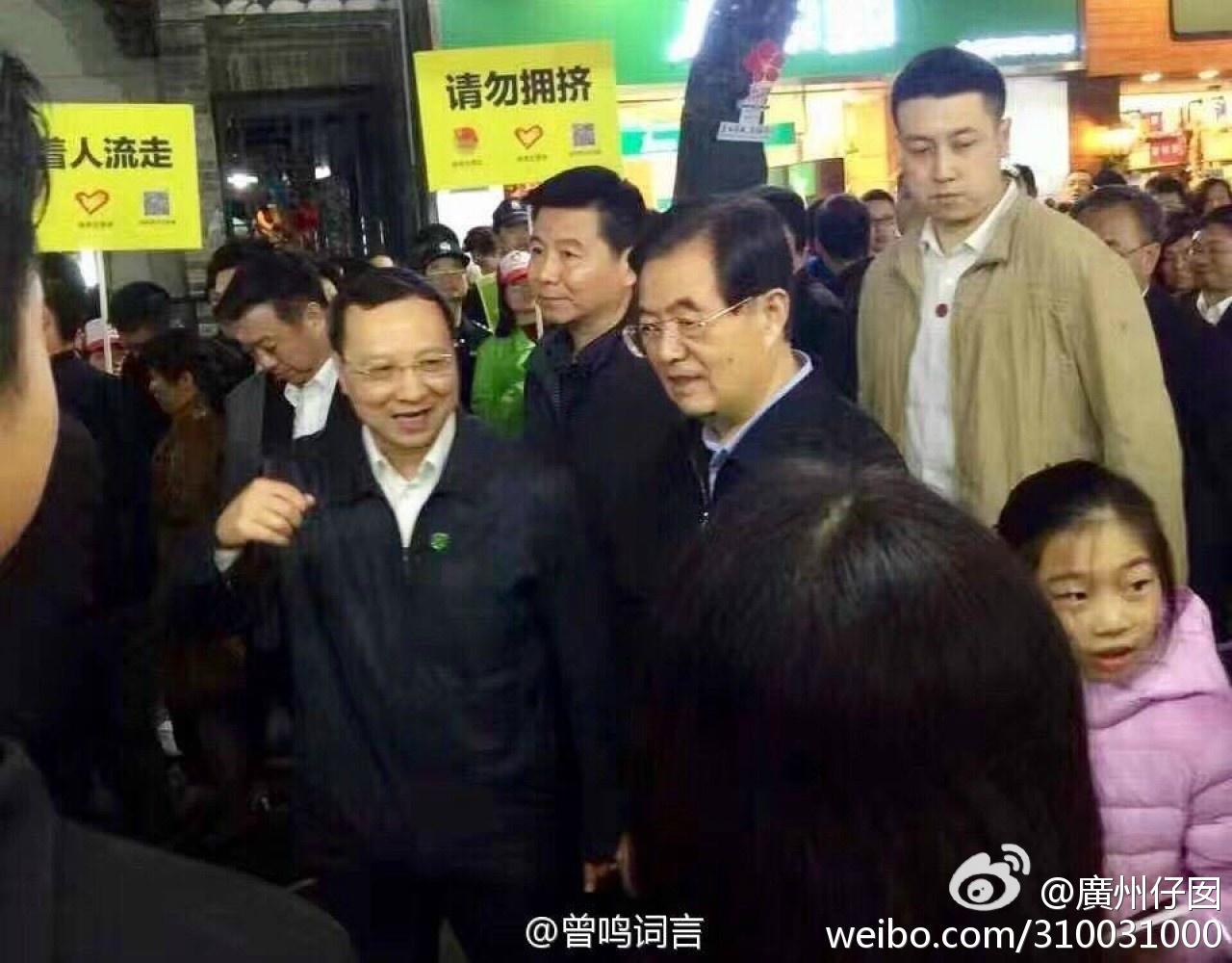 东网 | 温浦平:风云变幻的鸡年