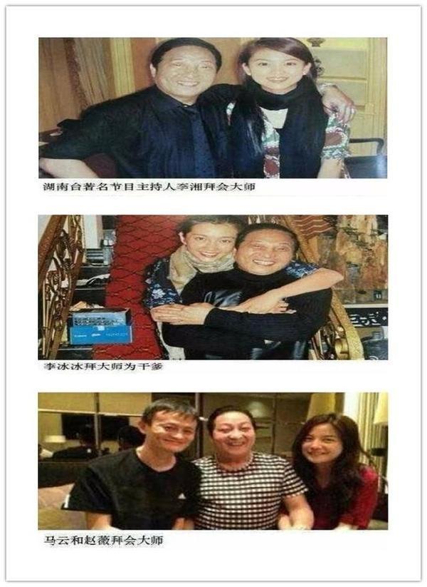 自由微信|王林大师走了,我们有四点理由怀恋他,直到2045年