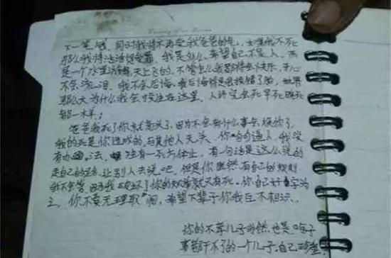 春城晚报 | 云南留守少年除夕夜自杀:爸 我死了你就高兴了
