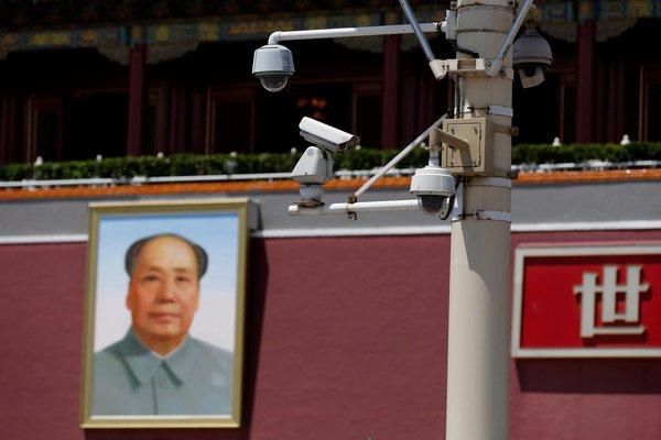 奇闻录 | 网络安全审查委员会将成立