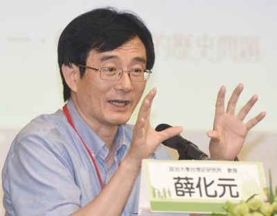 自由时报 中国要纪念二二八 薛化元讽:纪念什么