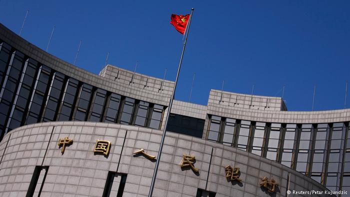 德国之声 | 中国外汇储备跌破三万亿创六年来最低