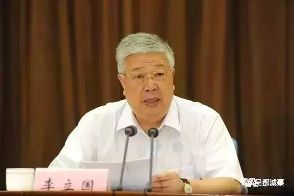 中囯时事周刊|民政部长李立国涉2000亿, 你还敢买彩票吗?