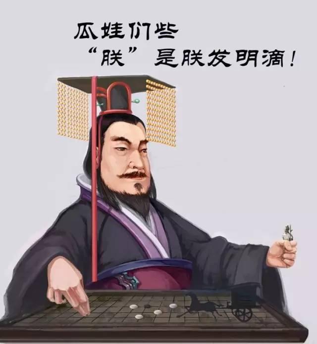 大宝剑之王 | 大秦你妹的帝国 中国最成功的皇帝是他……