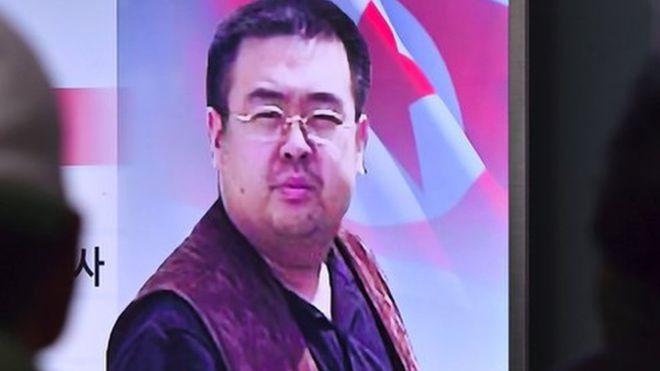 BBC | 金正男遇刺案:大马警方搜捕一朝鲜使馆官员