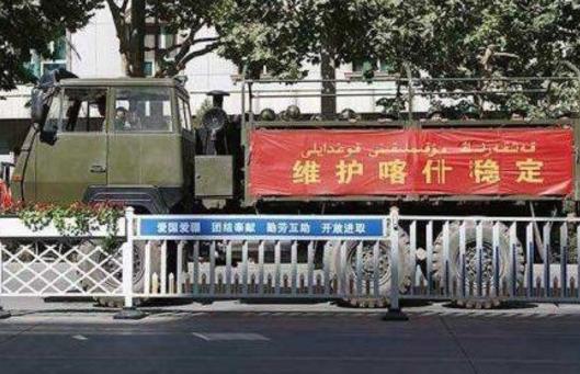 自由亚洲 | 独家:南疆三天至少三起暴恐 袭击者为7.5事件刑满释放人员