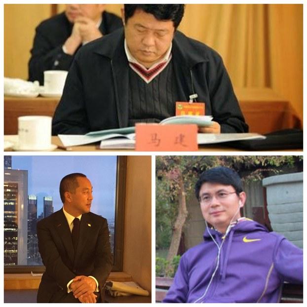 自由亚洲 | 高检对原国安副部长马建立案调查 权斗大戏接连上演