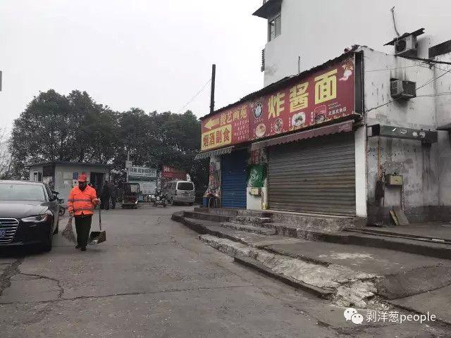 新京报 | 武昌火车站砍头事件始末