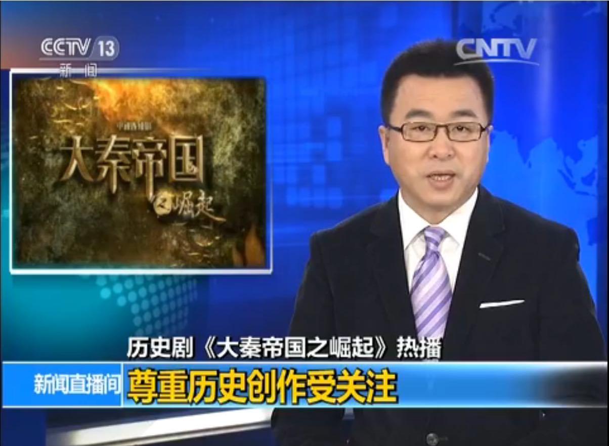 【CDTV】重庆话说唱:新闻联播 你个骗子