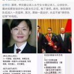 徐昕|幺宁引发的思考:检察官为何不能坚守正义立场