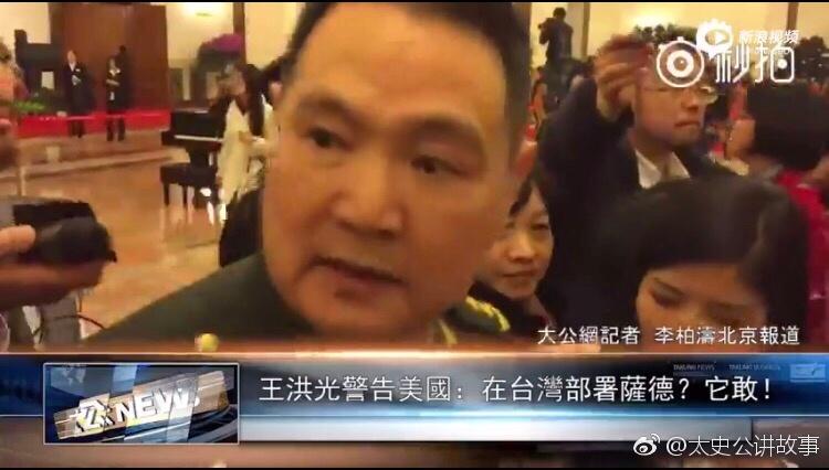 【河蟹档案】赵家人内斗?内奸名单惊现习近平