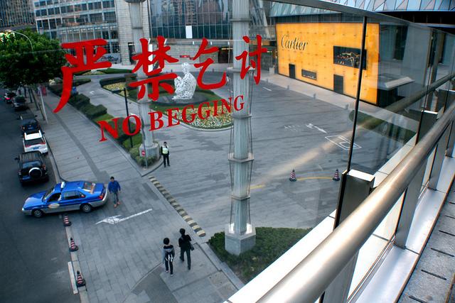 中国经营报 | 济南公安局下属公司放高利贷 刑讯逼供借款人