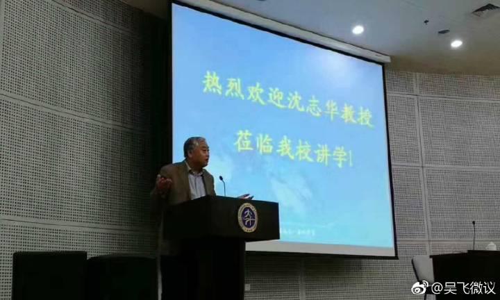 新浪微博 | 沈志华:从中朝关系史的角度看萨德问题