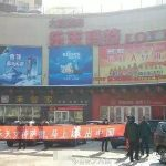 黎学文:中国病人——爱国贼