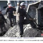 女权之声 | 艰难前行的中国女工:她们需要女权主义