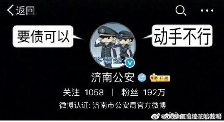 民警大量出售公民信息 检察官:要提高个人信息保护意识和能力