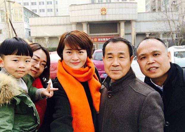 自由亚洲|709案律师续关押 家属亦受欺凌
