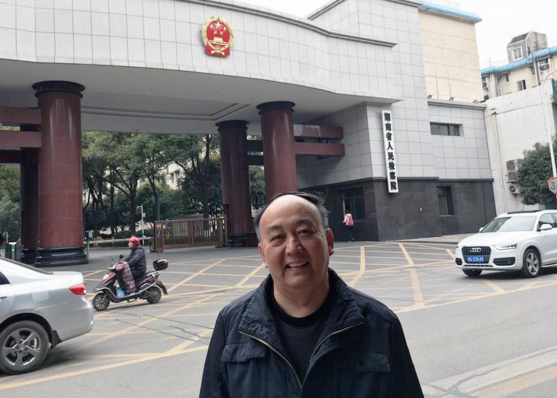自由亚洲 谢阳酷刑事件起争论 百律师反驳官媒