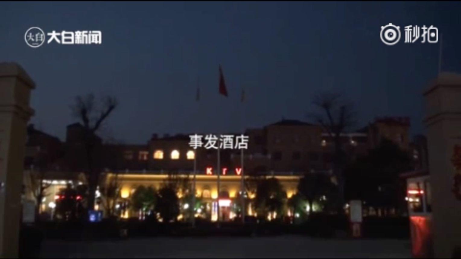 【CDTV】大白新闻|豫30名初中生被胁迫卖淫 疑犯有人大代表