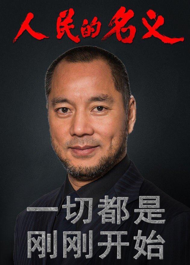 【CDTV】郭文贵的紧急联络人!!!(附评论)