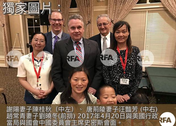 自由亚洲|谢阳下周二审讯 谢妻质疑官派律师安排