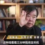 李佳佳:《人民的名义》的现实隐喻