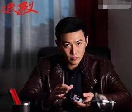 【河蟹档案】易学「习」、沙瑞「金」、候亮「平」