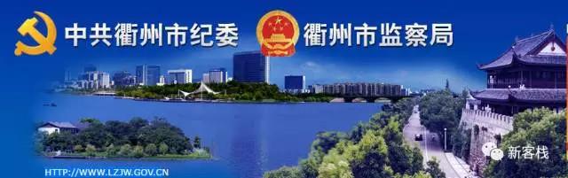新客栈|石扉客:胡海峰当选嘉兴市长背后