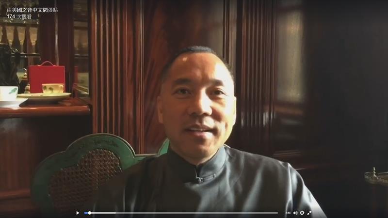 【CDTV】诗华资讯 | 郭文贵呛北京「我不怕暗杀」
