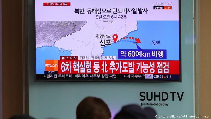 "BBC | ""特习会""在即 朝鲜再次试射导弹"