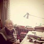 北京东书房|资中筠:为什么周有光一再强调要从世界看中国