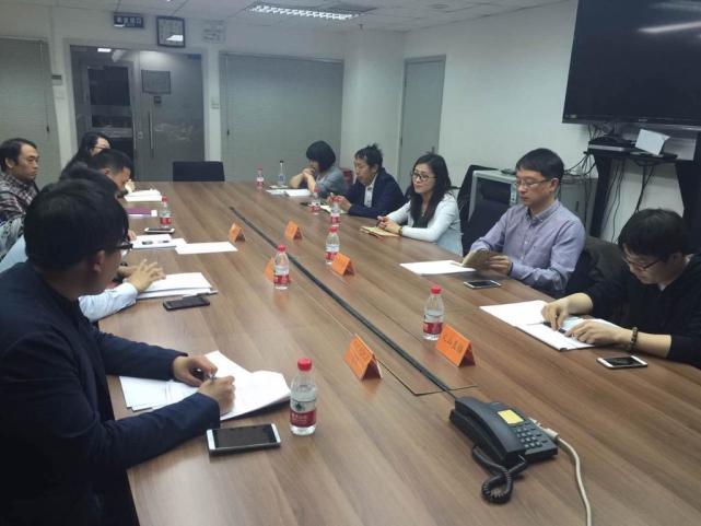 央视|北京三部门责令今日头条等整改 将联合约谈苹果公司