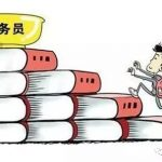 有病要读书|中国阶层残酷物语