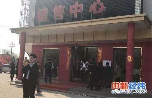 苹果日报 | 李平:千年雄安 百年浦东 50年香港