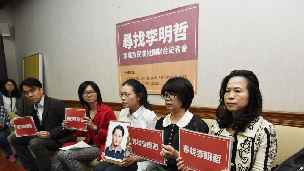 美国之音 | 中国政府拘留台湾人权活动人士李明哲案