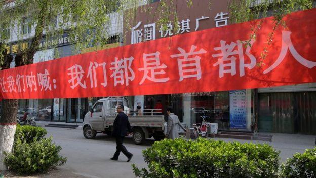 BBC|中国宣布的雄安新区是怎么一回事?
