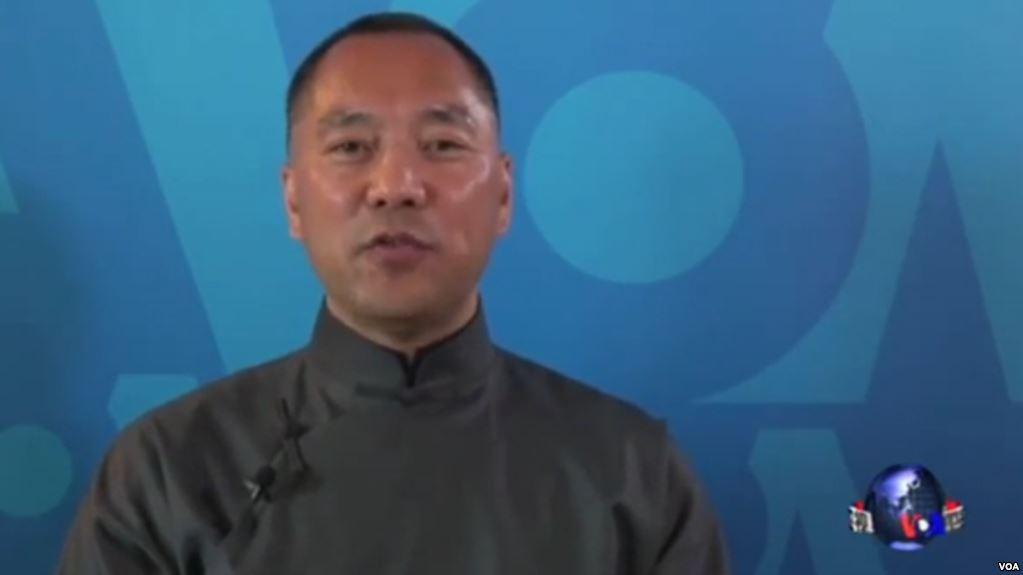 美国之音 | 郭文贵誓爆中常委海外资产 北京发动舆论反击